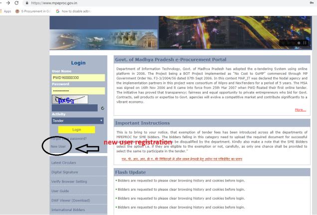 dsc registration1